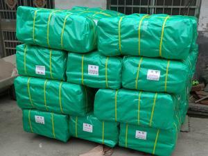 全新聚乙烯塑料篷布